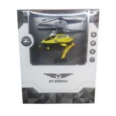 Вертолет ИК От Винта Fly-0240, 3,5 канала, трансфо