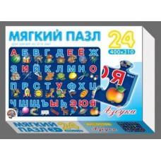 """Пазл мягкий """"Азбука"""" 24 эл арт.01251"""