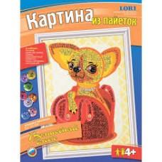 """Ап-005 Картина из пайеток """"Крошка чихуахуа"""""""