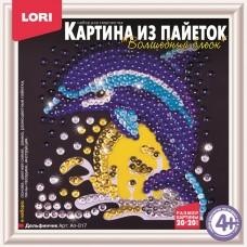 """Ап-017 Картина из пайеток """"Дельфинчик"""""""