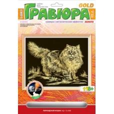 """Гр-056 Гравюра с эффектом золота """"Персидская кошка"""""""