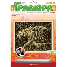 """Гр-064 Гравюра с эффектом золота """"Тигры"""""""