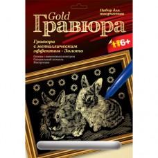 """Гр-111 Гравюра с эффектом золота """"Кролики"""""""