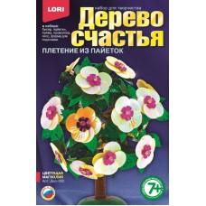 """Дер-002 Дерево счастья """"Цветущая магнолия"""""""