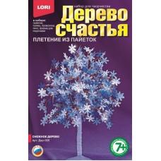 """Дер-005 Дерево счастья """"Снежное дерево"""""""