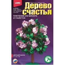 """Дер-008 Дерево счастья """"Цветущий каштан"""""""