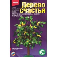 """Дер-016 Дерево счастья """"Лимонное дерево"""""""