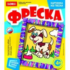 """Кп-001 Фреска. Картина из песка """"Радостный щенок"""""""