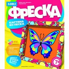 """Кп-013 Фреска. Картина из песка """"Нарядная бабочка"""""""