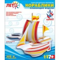 """Кр-004 Изготовление моделей кораблей """"Катер и шхуна"""""""