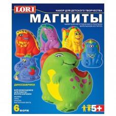 """М-010 Фигурки на магнитах """"Динозаврики"""""""