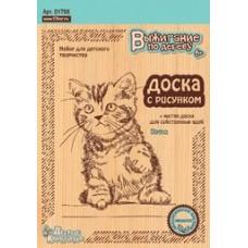 """Выжигание. Доски для выжигания 2 шт """"Котик"""" арт.01"""
