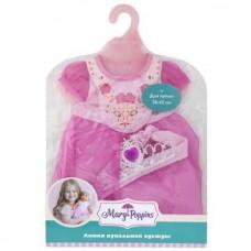 Одежда для куклы 38-43см, платье с аксессуаром.