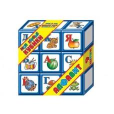 """Выдувка. Кубики """"Алфавит"""" 9 эл (8 см) арт.00265"""