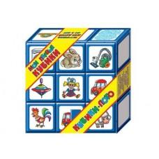 Выдувка. Кубики-лото 9 эл + книжка (8 см) арт.0026