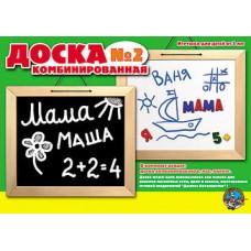 Доска комбинированная №2, настенная неокр. арт.008