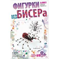 """Бис-022 Фигурки из бисера """"Паучки"""""""