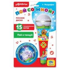 Микрофон Русское диско с огоньками
