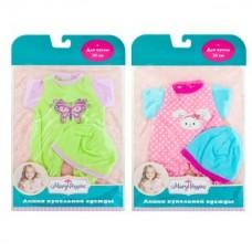 Одежда для куклы 30см, комбинезон  с шапочкой, в асс-те.