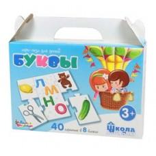 """Пазл-игра для детей """"Буквы"""" 40 эл арт.02637"""