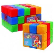Набор кубиков Цветные 27эл