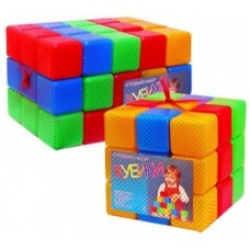 Набор кубиков Цветные 45эл