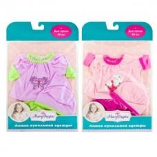 Одежда для куклы 30см, кофточка,  штанишки и шапоч