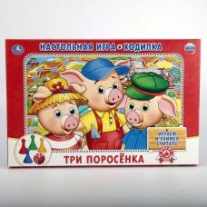 """222644   НАСТОЛЬНАЯ ИГРА-ХОДИЛКА """"УМКА"""" ТРИ ПОРОСЕ"""