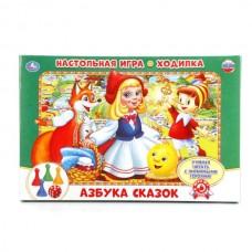 """222645   НАСТОЛЬНАЯ ИГРА-ХОДИЛКА """"УМКА"""" АЗБУКА СКА"""