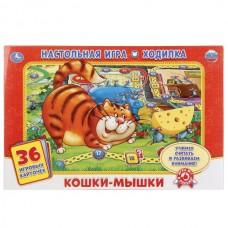 """232832   НАСТОЛЬНАЯ ИГРА-ХОДИЛКА """"УМКА"""" КОШКИ-МЫШК"""
