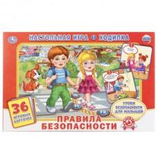 """232833   НАСТОЛЬНАЯ ИГРА-ХОДИЛКА """"УМКА"""" ПРАВИЛА БЕ"""
