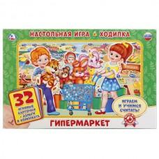 """246563   НАСТОЛЬНАЯ ИГРА-ХОДИЛКА """"УМКА"""" ГИПЕРМАРКЕ"""