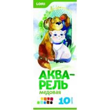 А-044/01 Акварель медовая, 10 цветов, с/к