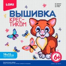 """Вм-013 Вышивка крестиком мулине """"Котенок"""", пяльцы"""