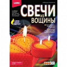 """Вн-001 Свечи из вощины """"Сердце в подарок"""""""