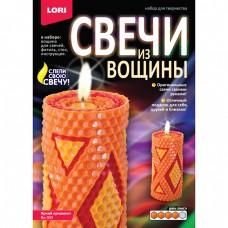 """Вн-003 Свечи из вощины """"Яркий орнамент"""""""