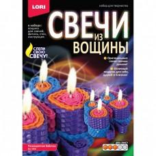 """Вн-004 Свечи из вощины """"Разноцветная бабочка"""""""