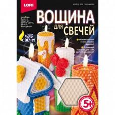 """Вн-009 Вощина для свечей """"Белая"""""""