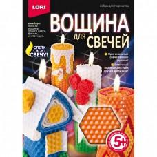 """Вн-011 Вощина для свечей """"Оранжевая"""""""