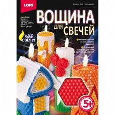"""Вн-012 Вощина для свечей """"Красная"""""""