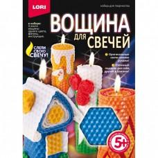 """Вн-014 Вощина для свечей """"Голубая"""""""