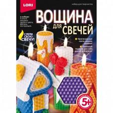"""Вн-016 Вощина для свечей """"Фиолетовая"""""""