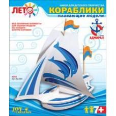 """Кр-006 Изготовление кораблей """"Скоростной тримаран"""""""