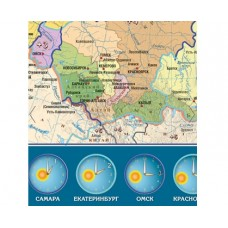 Карта-пазл. РОССИЯ ЧАСОВЫЕ ПОЯСА 33,5х23,5 см (Арт