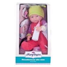 "Кукла Эмили ""Позаботься обо мне"" коллекция Apple f"