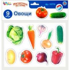 """Магниты """"Овощи"""". Серия Магнитные истории (европодв"""