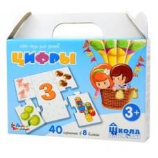 """Пазл-игра для детей """"Цифры"""" 40 эл арт.02638"""