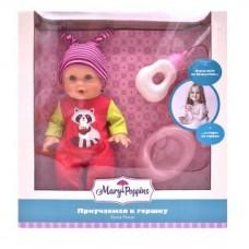"""Кукла Милли 20см """"Приучаемся к горшку"""", коллекция Apple forest."""