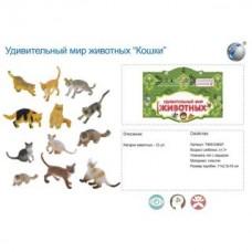 Набор фигурок Кошки, 12 шт., пакет