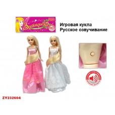 Кукла Златовласка со звук.эффект. 30*6*9 см